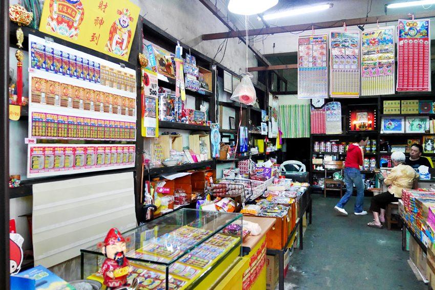 20190515092309 77 - 第二市場 讚發糖菓行~開店超過六十年的古早味柑仔店 文具、玩具、糖果、蜜餞