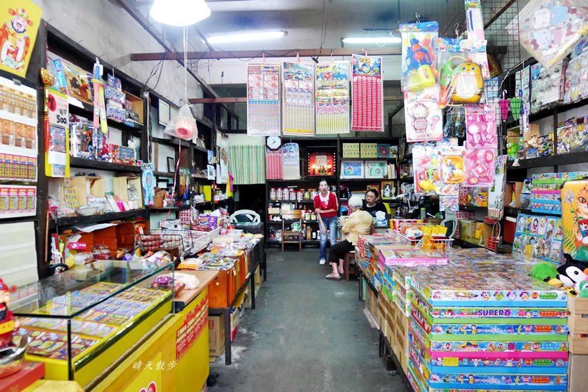 20190515092311 4 - 第二市場 讚發糖菓行~開店超過六十年的古早味柑仔店 文具、玩具、糖果、蜜餞