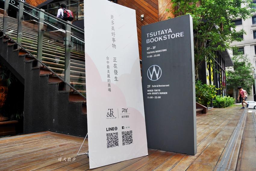 20190608220319 63 - 蔦屋書店台中市政店~在美麗的日本蔦屋書店TSUTAYA BOOKSTORE 享用Wired Tokyo的咖啡和閱讀時光