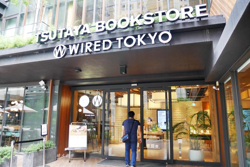 20190608220333 17 - 蔦屋書店台中市政店~在美麗的日本蔦屋書店TSUTAYA BOOKSTORE 享用Wired Tokyo的咖啡和閱讀時光