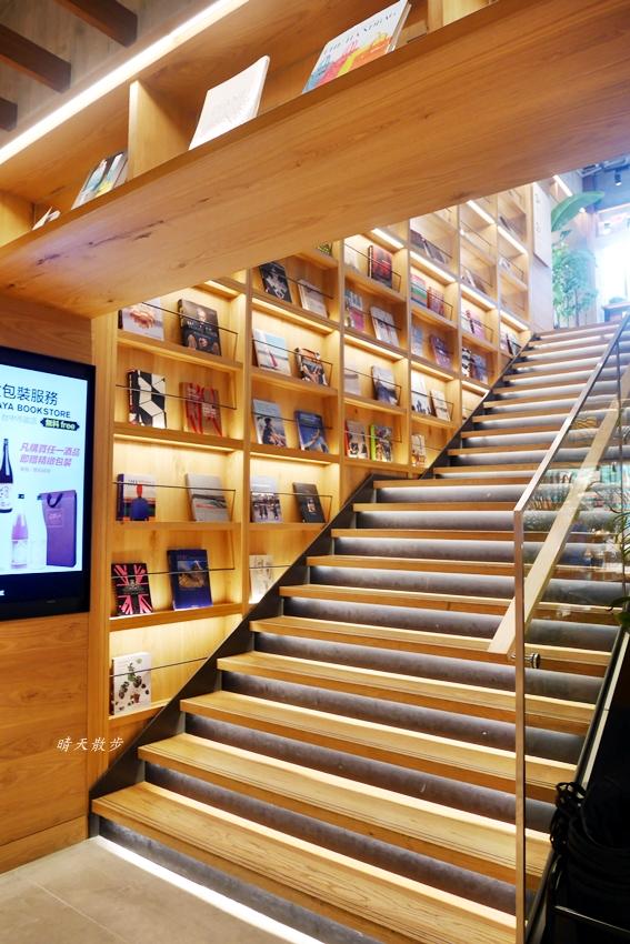 20190608220341 82 - 蔦屋書店台中市政店~在美麗的日本蔦屋書店TSUTAYA BOOKSTORE 享用Wired Tokyo的咖啡和閱讀時光