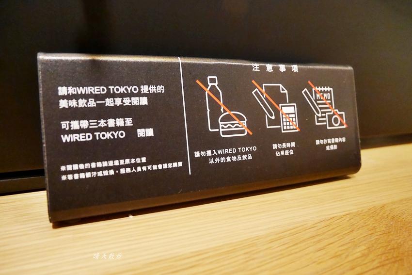 20190608220400 32 - 蔦屋書店台中市政店~在美麗的日本蔦屋書店TSUTAYA BOOKSTORE 享用Wired Tokyo的咖啡和閱讀時光