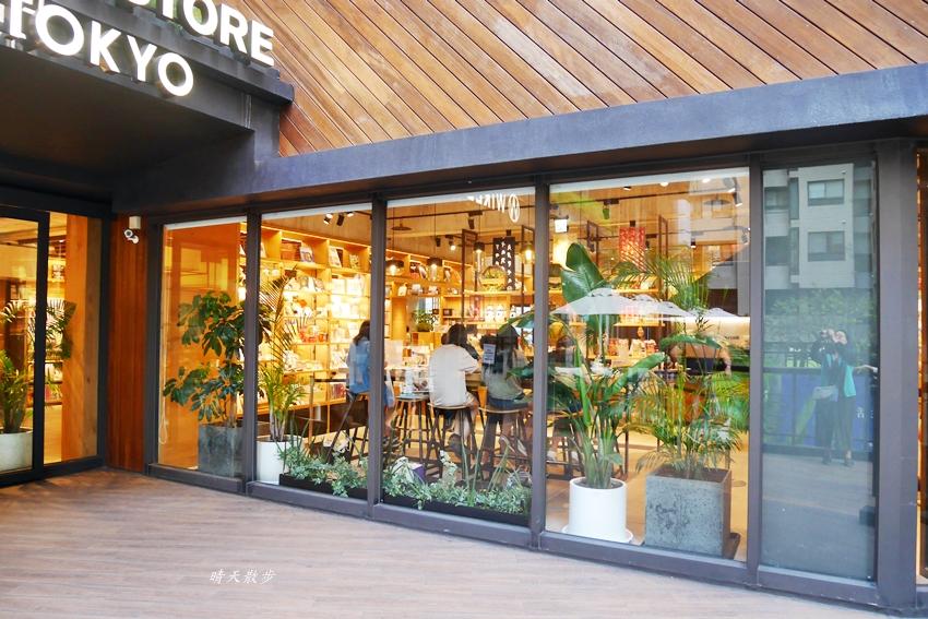 20190608220439 57 - 蔦屋書店台中市政店~在美麗的日本蔦屋書店TSUTAYA BOOKSTORE 享用Wired Tokyo的咖啡和閱讀時光