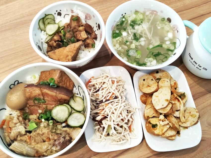 20190611211328 19 - 中區便當|白菜滷什~舊城區裡的美味爌肉飯、粉腸湯 店面好像咖啡館