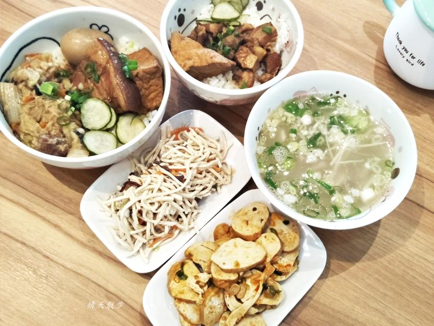 20190611211330 57 - 中區便當|白菜滷什~舊城區裡的美味爌肉飯、粉腸湯 店面好像咖啡館