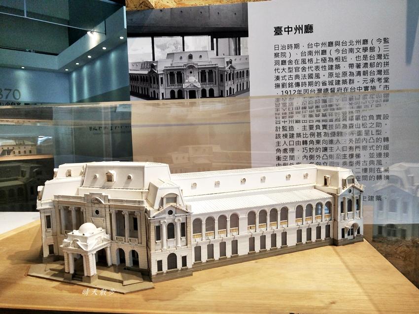 20190612163818 2 - 台中活動|台灣建築模型典藏展~台中文創園區免費展覽 重現當代建築大師的模型巨作