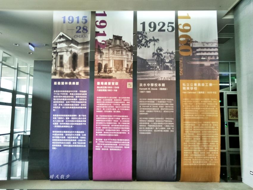20190612163912 36 - 台中活動|台灣建築模型典藏展~台中文創園區免費展覽 重現當代建築大師的模型巨作