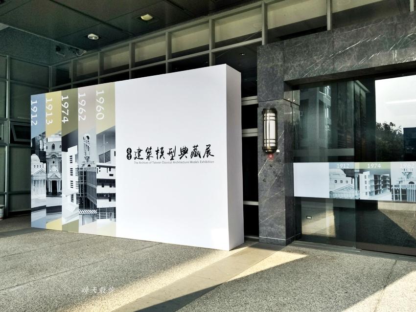 20190612163919 74 - 台中活動|台灣建築模型典藏展~台中文創園區免費展覽 重現當代建築大師的模型巨作
