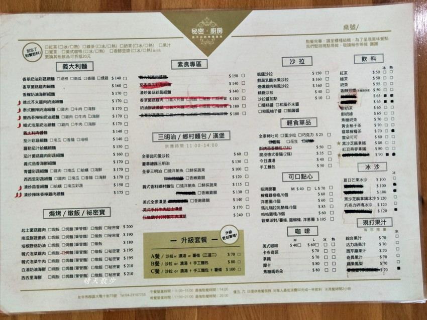 20190706013219 78 - 西區早午餐|秘密廚房~台中平價早午餐老店 咖哩飯、義大利麵、商業午餐選擇多多