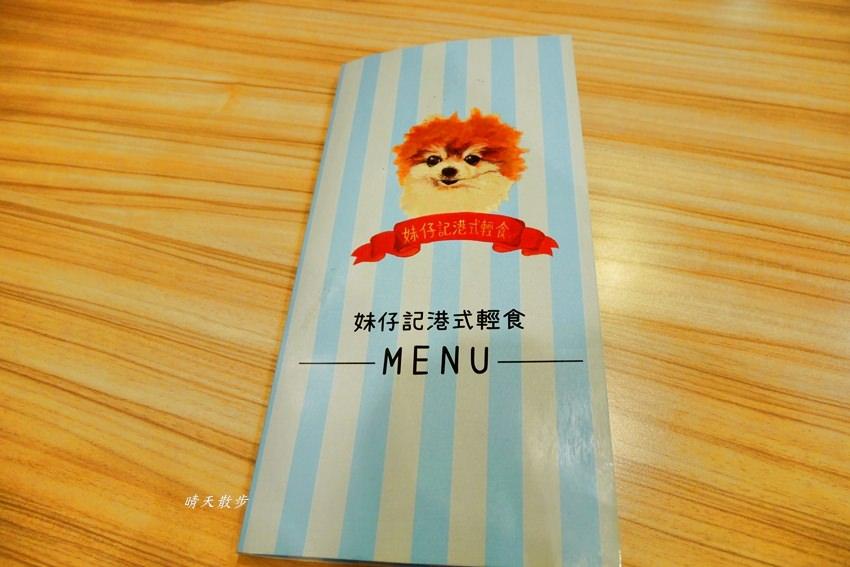 20190903143208 42 - 台中港式|妹仔記港式輕食~香港夫婦的港式家常餐館 寵物友善餐廳