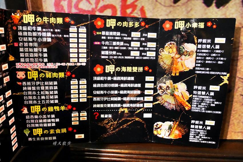 20190907172651 21 - 豐原火鍋|呷蝦米嚴選海鮮火鍋~不是吃到飽也能吃好飽 菜盤可換鮮蝦、蛤蜊或鮮魚