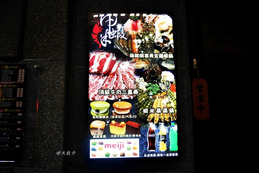20190907172730 21 - 豐原火鍋|呷蝦米嚴選海鮮火鍋~不是吃到飽也能吃好飽 菜盤可換鮮蝦、蛤蜊或鮮魚