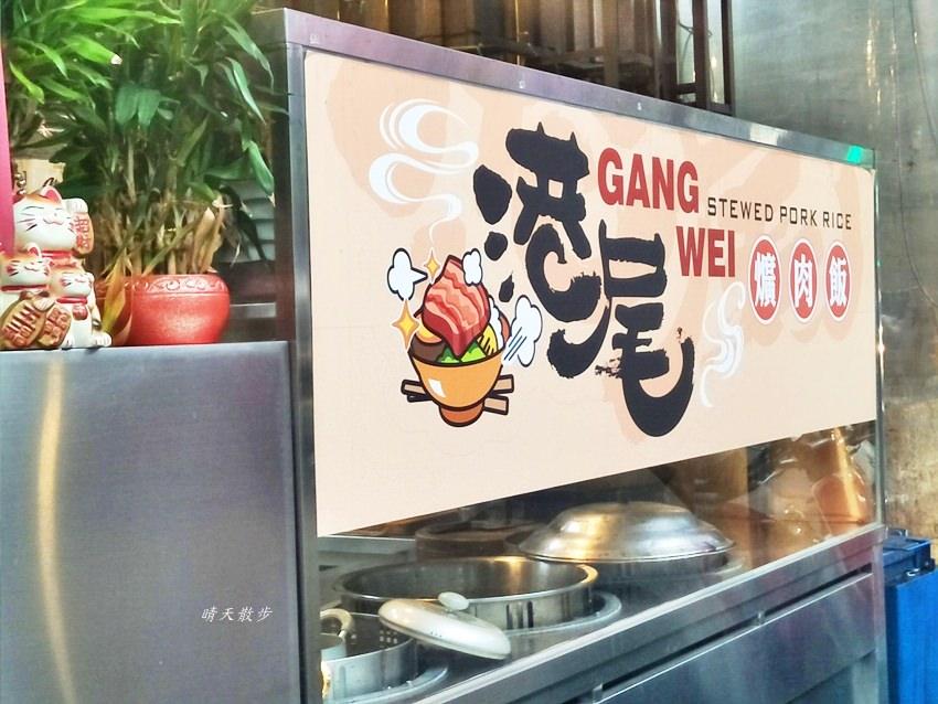 20190916223213 71 - 南屯便當 港尾爌肉飯~東興路美食小吃 平價家常便當、簡餐 可外送
