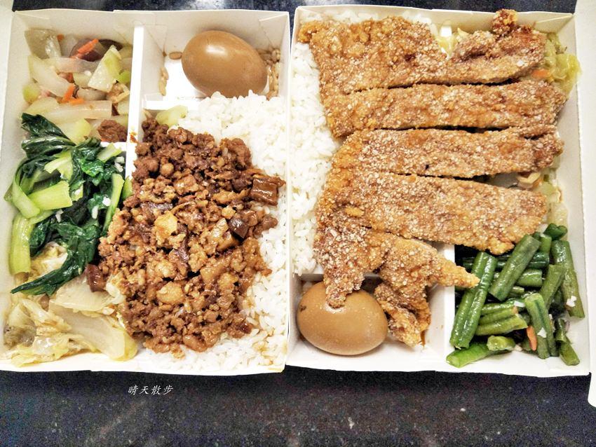 20190916223223 43 - 南屯便當 港尾爌肉飯~東興路美食小吃 平價家常便當、簡餐 可外送