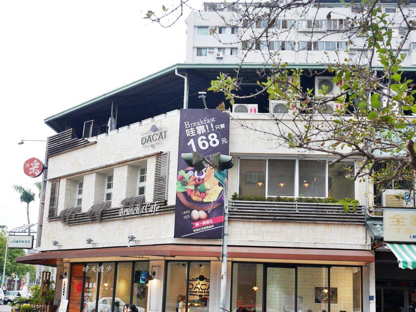 20190921203020 31 - 西區早午餐|采咖啡Dacai Café~優雅豐盛的精采168早午餐 國美館綠園道親子友善餐廳