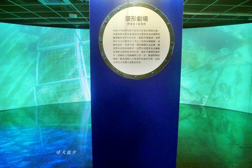 20190923235939 81 - 台中免費活動|覓境-水下文化資產 AR+VR 虛擬實境體驗展 台中文創園區免費展覽至2019/12/31