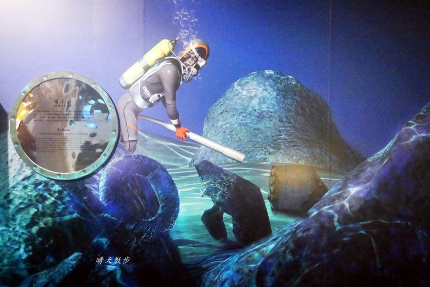 20190923235956 79 - 台中免費活動|覓境-水下文化資產 AR+VR 虛擬實境體驗展 台中文創園區免費展覽至2019/12/31
