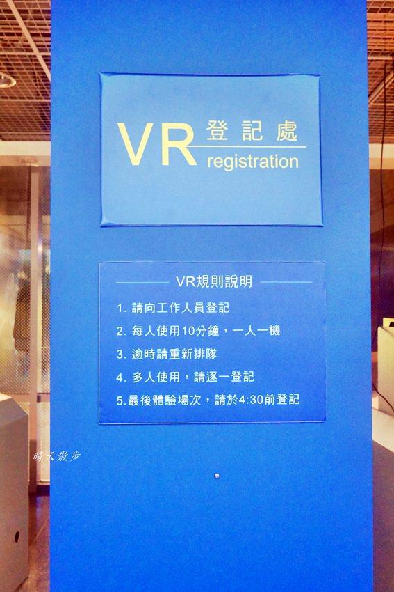 20190924000002 74 - 台中免費活動|覓境-水下文化資產 AR+VR 虛擬實境體驗展 台中文創園區免費展覽至2019/12/31