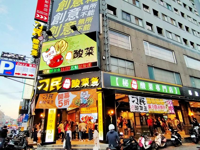 20191128012800 79 - 2019年11月台中新店資訊彙整,36間台中餐廳