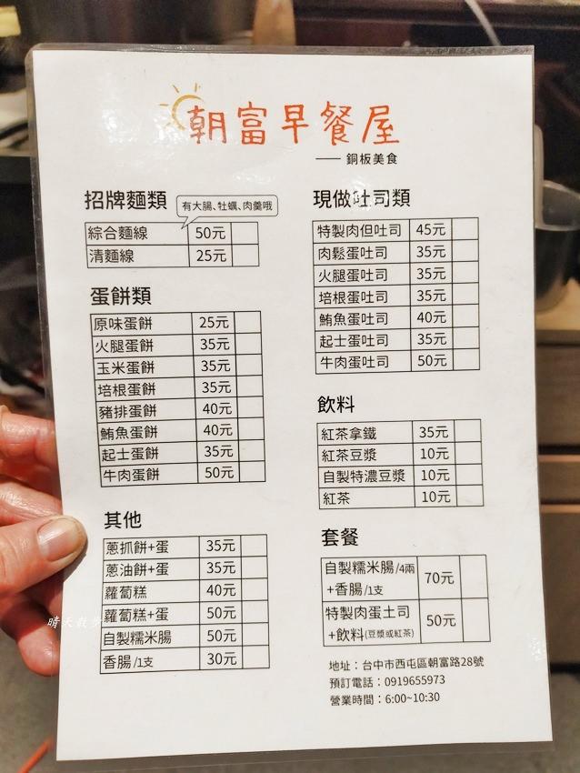 20191205010746 23 - 熱血採訪|深夜十點才擺攤的阿吉師和牛滷肉飯,營業凌晨兩點!加購比臉大和牛烤肉片只要50元