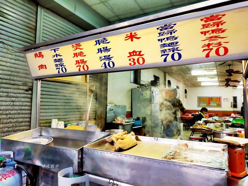 20200121184034 100 - 千帆鵝肉美食店~現點現切鵝肉鮮嫩可口,也可買脖子、鵝腳、鴨腳