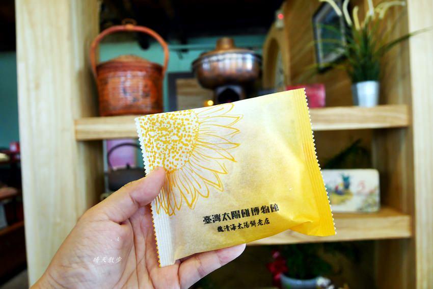 20200127134259 65 - 台灣太陽餅博物館老屋咖啡館~二樓老空間輕食區,喝咖啡配太陽餅,近台中車站(全安堂、魏爵咖啡)