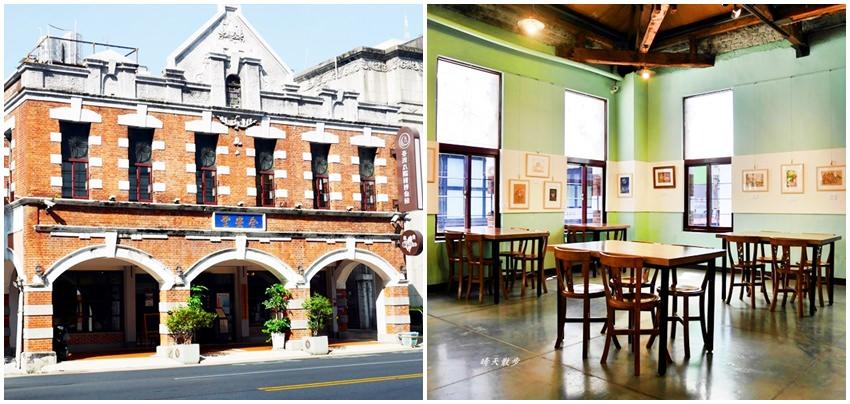 20200127171719 26 - 台灣太陽餅博物館老屋咖啡館~二樓老空間輕食區,喝咖啡配太陽餅,近台中車站(全安堂、魏爵咖啡)