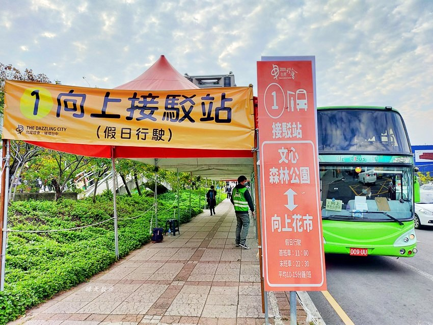 20200207004040 39 - 台中燈會|2020台灣燈會在台中,走逛文心森林公園戽斗星球童趣樂園,白天超吸睛好好拍