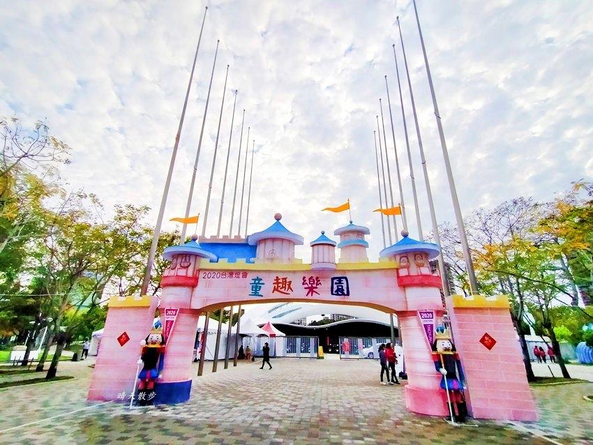 20200207004043 60 - 台中燈會|2020台灣燈會在台中,走逛文心森林公園戽斗星球童趣樂園,白天超吸睛好好拍