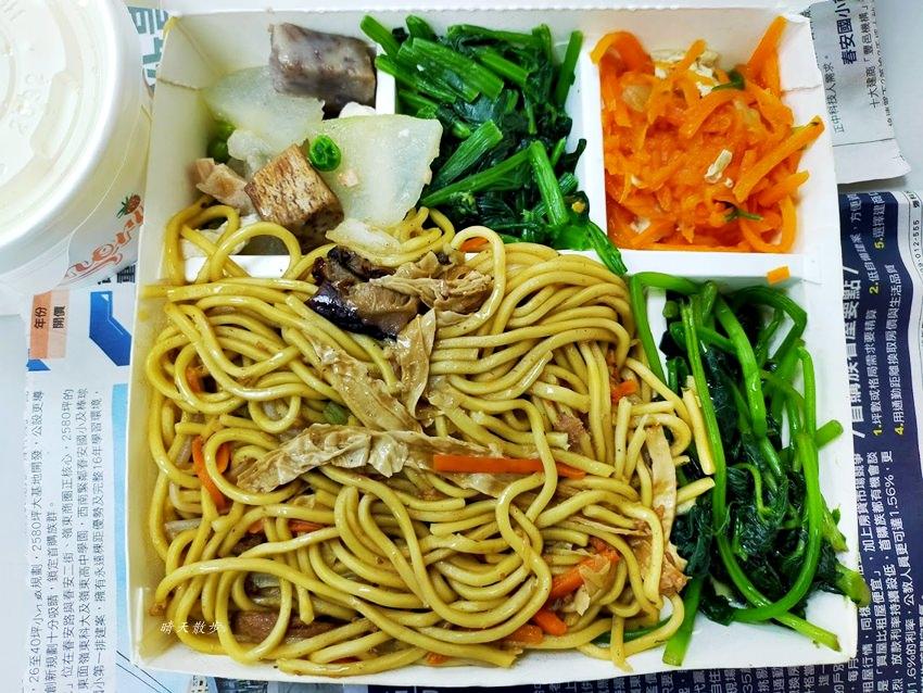 20200208195834 5 - 西區便當|中華素食自助餐~公益路平價素食自助餐,菜色豐富,外送便當65元