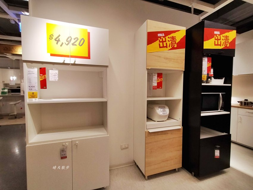 20200213150156 72 - 2020台中IKEA絕版品出清五折起,特價只到2/26,還可順遊台中燈會文心森林公園戽斗星球動物