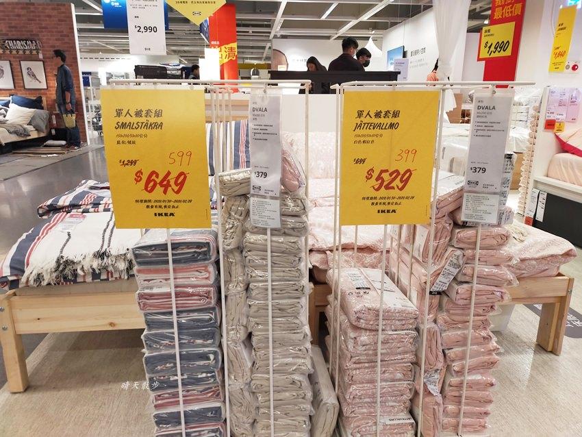 20200213150159 88 - 2020台中IKEA絕版品出清五折起,特價只到2/26,還可順遊台中燈會文心森林公園戽斗星球動物