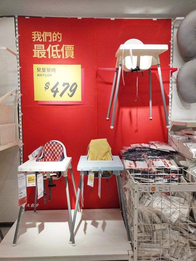 20200213150201 20 - 2020台中IKEA絕版品出清五折起,特價只到2/26,還可順遊台中燈會文心森林公園戽斗星球動物