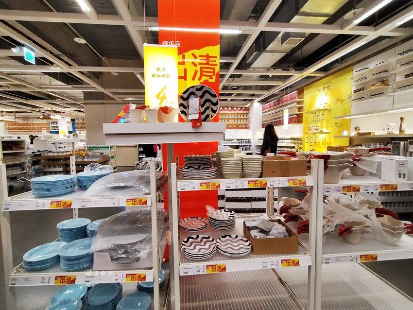 20200213150228 21 - 2020台中IKEA絕版品出清五折起,特價只到2/26,還可順遊台中燈會文心森林公園戽斗星球動物