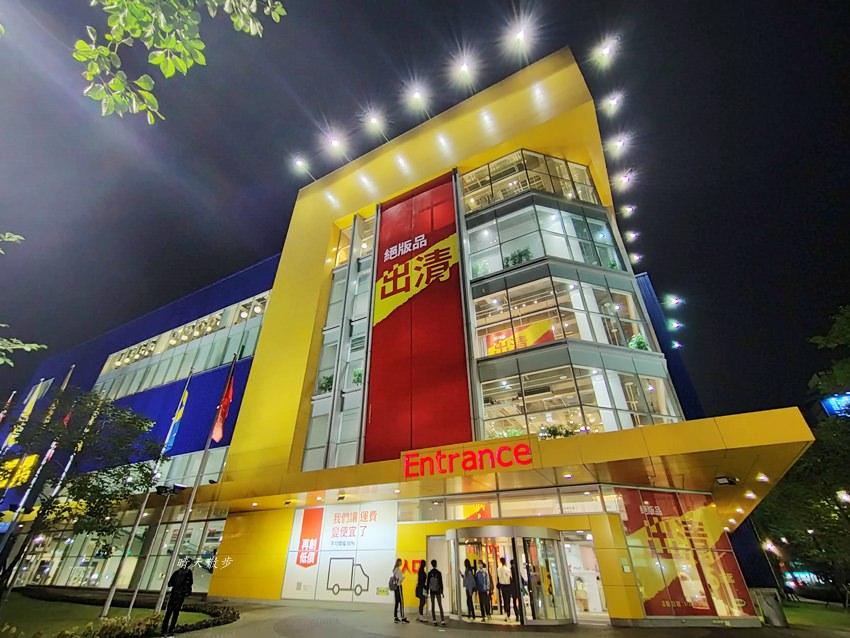 20200213150237 35 - 2020台中IKEA絕版品出清五折起,特價只到2/26,還可順遊台中燈會文心森林公園戽斗星球動物