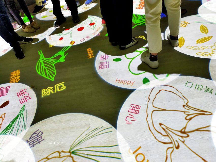 20200220163613 35 - 2020台灣燈會在台中~搭火車去后里逛台中燈會,森林園區好精彩,光之樹、聆聽花開永晝心、無人機秀、森林機械巨蟲秀!
