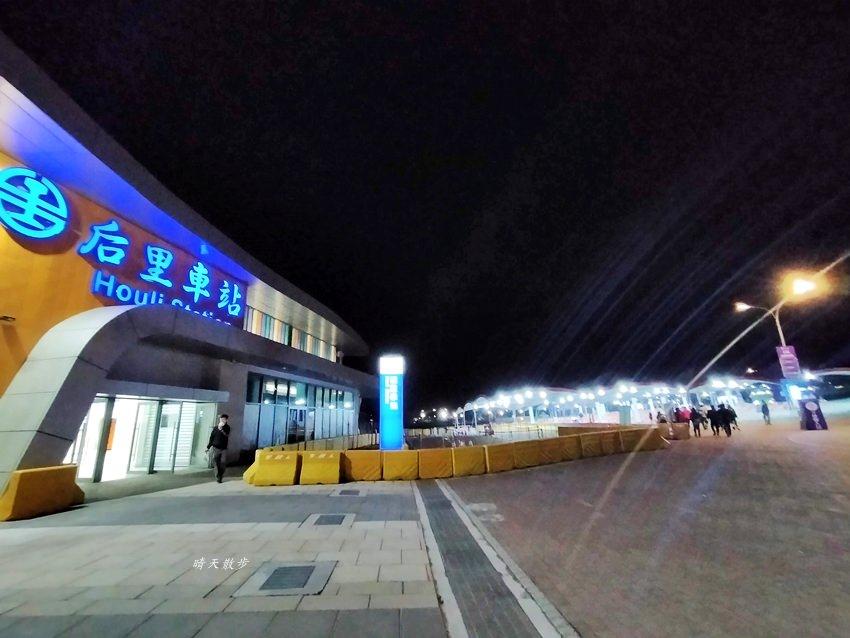 20200220163658 48 - 2020台灣燈會在台中~搭火車去后里逛台中燈會,森林園區好精彩,光之樹、聆聽花開永晝心、無人機秀、森林機械巨蟲秀!