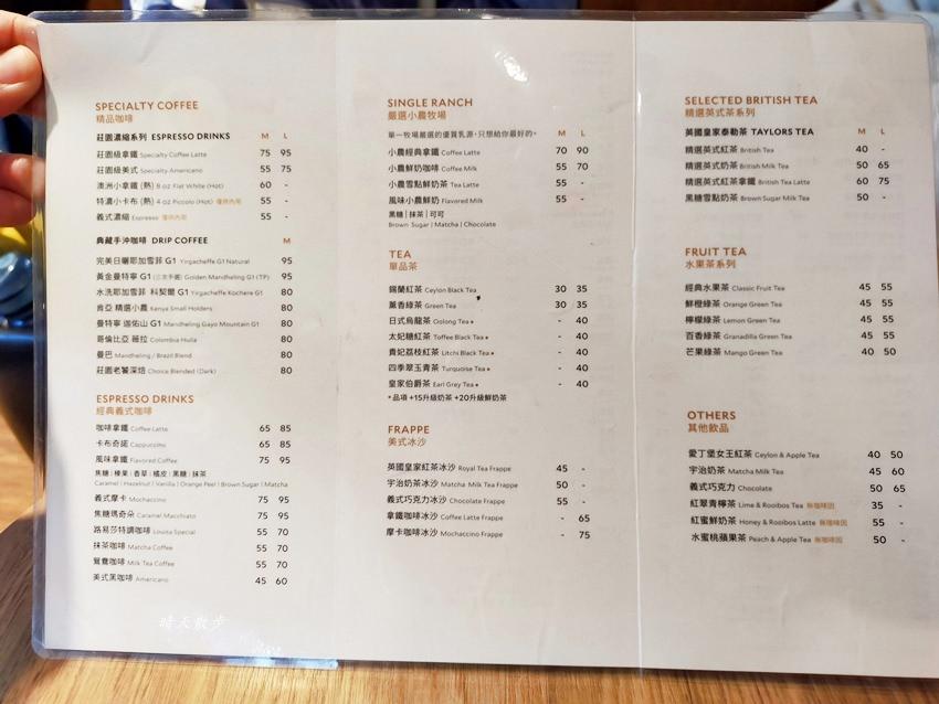 20200309223634 44 - 西區早午餐|Louisa Coffee 路易莎咖啡台中美術館門市~平價優質早午餐、下午茶的好選擇,近國美館