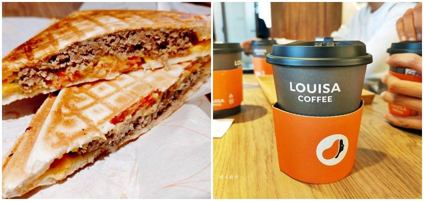 20200311232722 94 - 西區早午餐|Louisa Coffee 路易莎咖啡台中美術館門市~平價優質早午餐、下午茶的好選擇,近國美館
