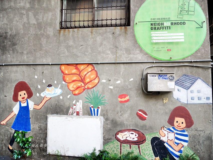 20200318081205 80 - 台中景點|忠明13鄰塗鴉社區~金典綠園道旁巷弄裡,可愛的生活塗鴉和恐龍、怪獸彩繪