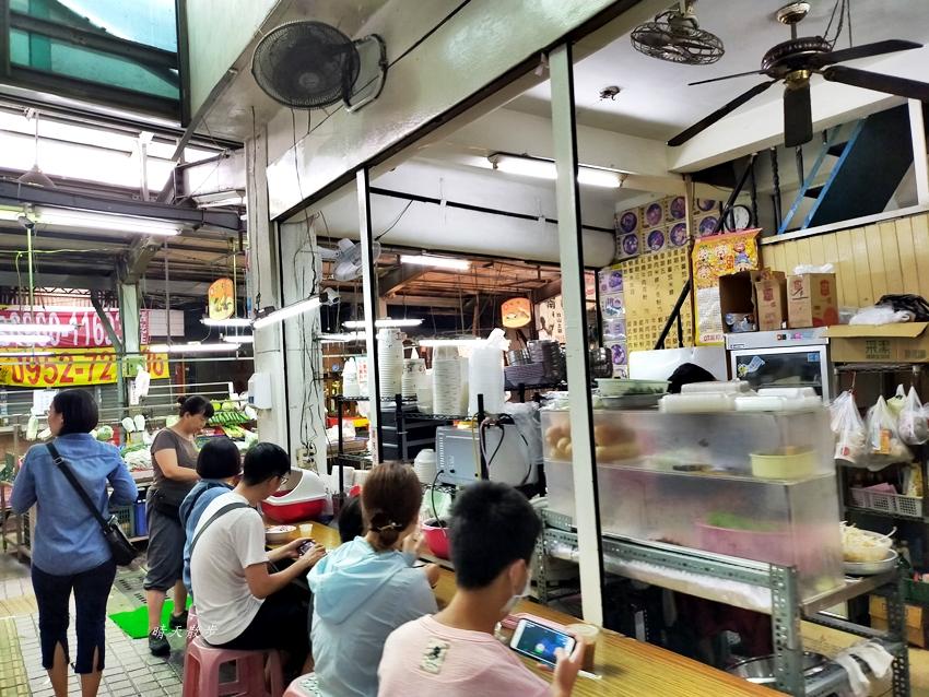 20200711161255 68 - 南屯市場美食|娟越南小吃~菜市場裡的越南銅板美食,牛肉湯、米線、春捲、河粉、法國麵包通通有!