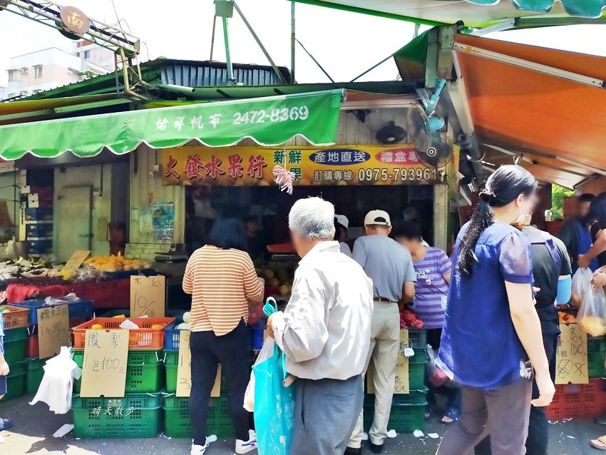 IMG20200712114923 - 南屯市場|超便宜水果店~大發水果行,銅板價水果一樣好吃喔!近南屯運動中心