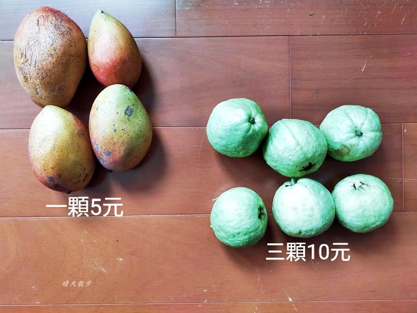 IMG 20200621 130542 - 南屯市場|超便宜水果店~大發水果行,銅板價水果一樣好吃喔!近南屯運動中心