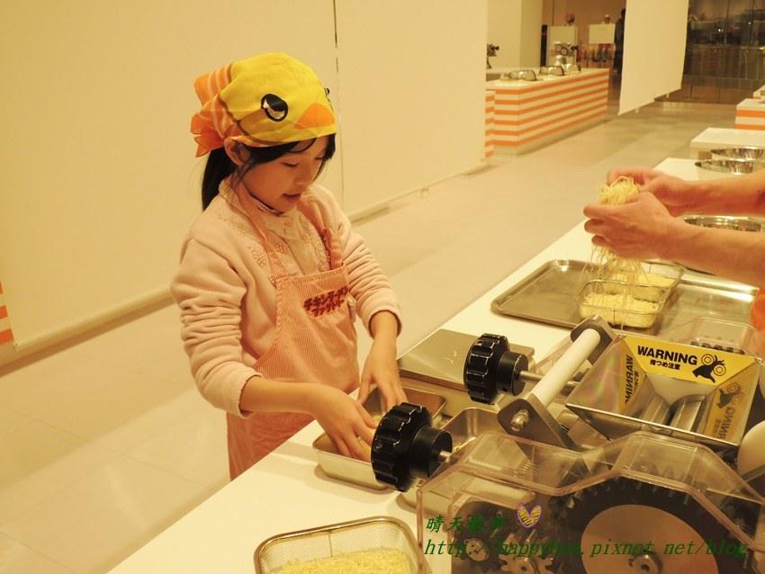 20150129杯麵博物館 雞湯拉麵DIY (28).JPG