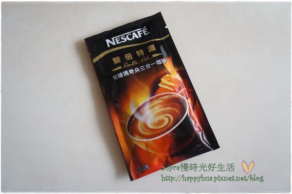 201309雀巢咖啡體驗 (14).JPG