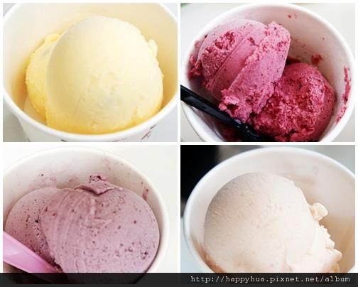 南屯 2in1冰淇淋.jpg