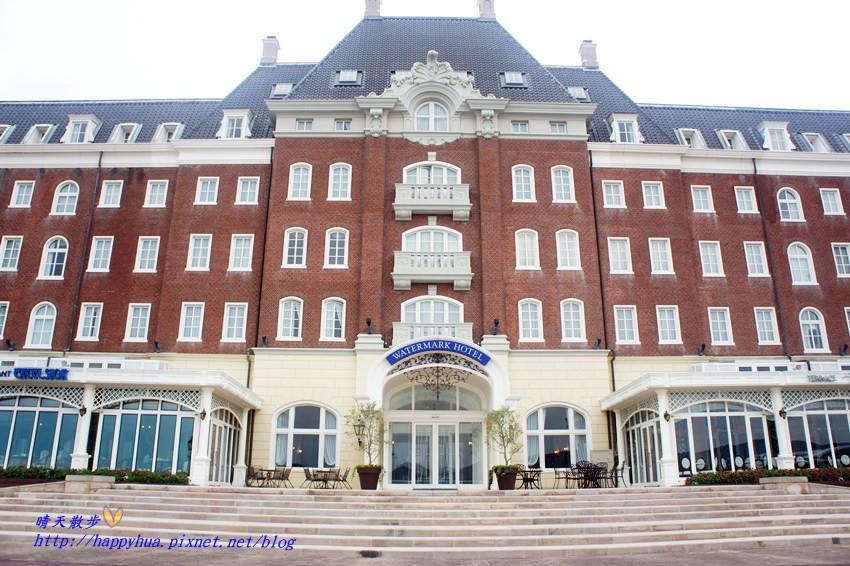 豪斯登堡華特馬克酒店 (25).JPG