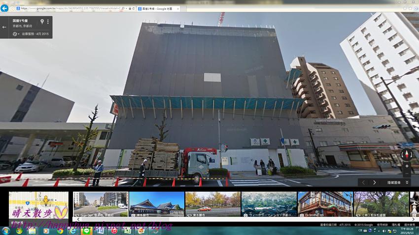 坎帕納京都船舶酒店 google.png