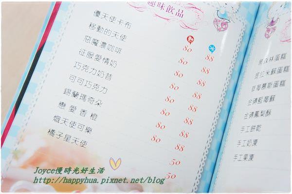 201406熾天使 (42).JPG