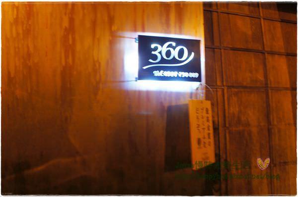 201310木庵食事處 (61).JPG